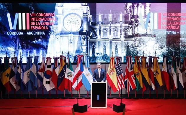 Escenario Congreso Lengua española Argentina 2019